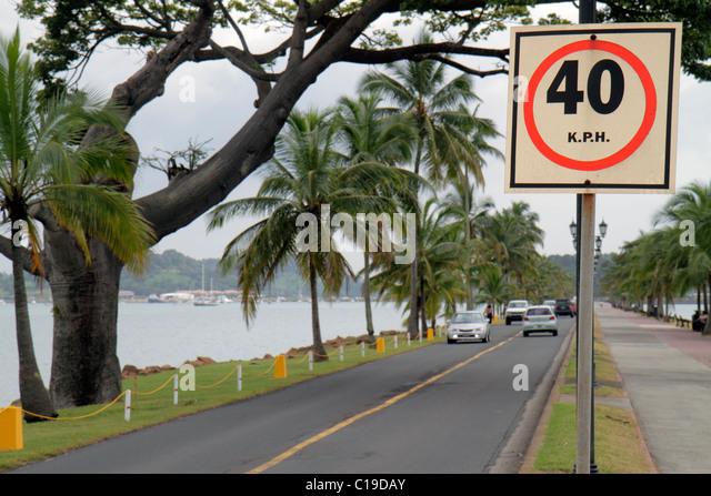 Panama Panama City Amador Causeway Calzada de Amador Bahia de Panama Panama Canal road car auto linear park path - Stock Image