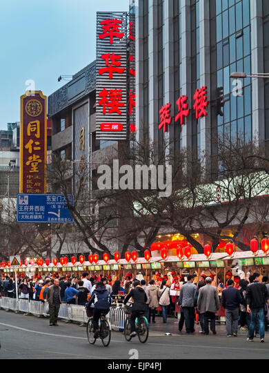 Food stalls, Donganmen night food market near Wangfuging Dajie, Beijing, China - Stock Image