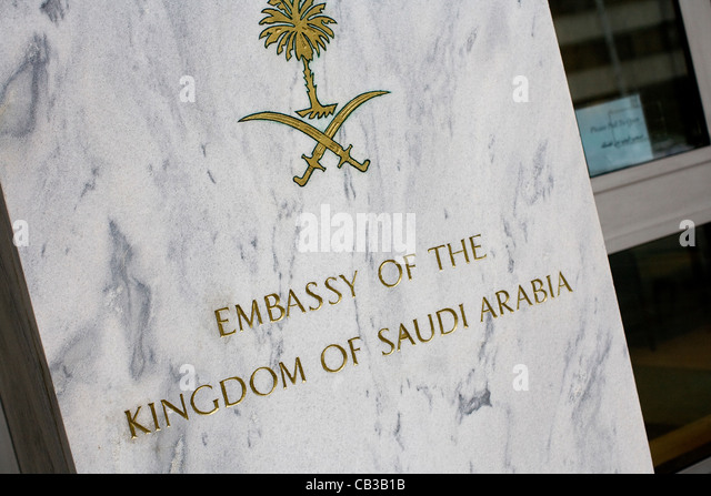 The Embassy of the Kingdom of Saudi Arabia in Washington, DC.  - Stock Image