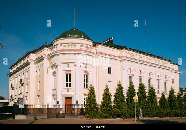 central bank of belarus The banking sector of belarus, already shaken by the us sanctions that affect the  local subsidiaries of russian leading state-owned lenders,.