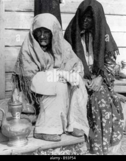 Tatar women in the early twentieth century - Stock Image