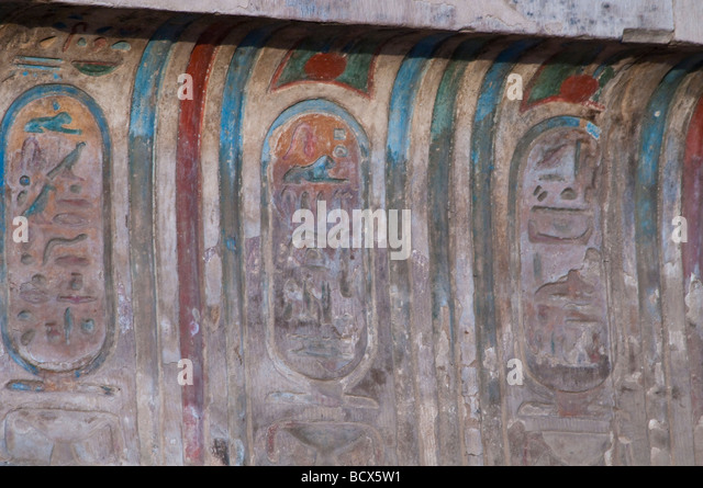 Egypt Kom Ombo temple series of engraved cartouches with original colors - Stock Image