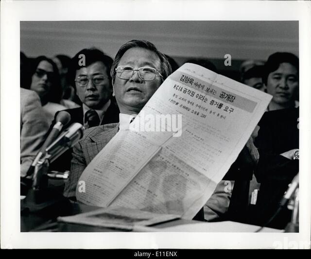 Jun. 06, 1977 - Rayburn House Office Building, Washington D.C.: Former Director Of The Korean Central Intelligence - Stock Image