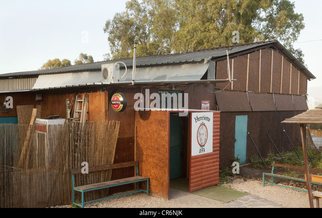 Kfar Szold Israel  city photos gallery : Henrietta s Bar at the Kibbutz Kfar Szold, Israel Stock Image