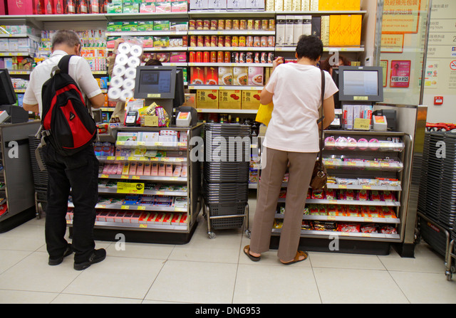 China Hong Kong Island North Point Java Road Wellcome Supermarket grocery store shopping food sale display shelves - Stock Image