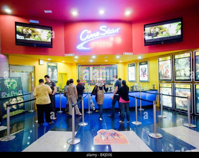 Cinema complex In Dubai - Stock Image