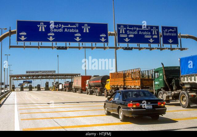 King Fahd Causeway between Bahrain and Saudi Arabia (1998) - Stock Image