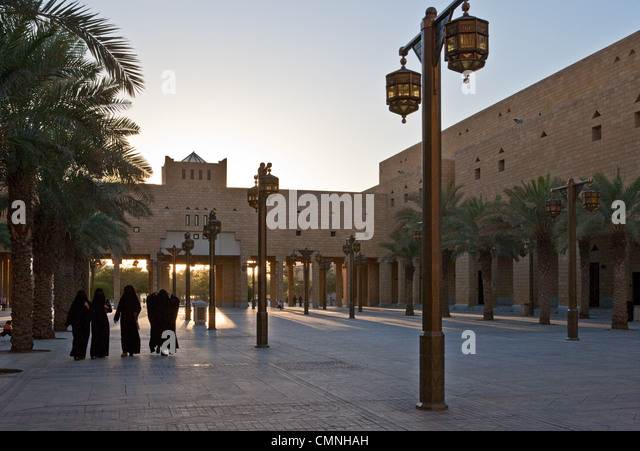 Asia Saudi Arabia Riyadh,the square root of the district Al Bathaa - Stock Image