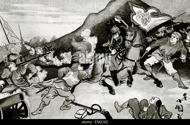 First Sino-Japanese War (1894-1895). Conflict between Qing Dynasty China and Meiji Japan, primarily over control - Stock Image