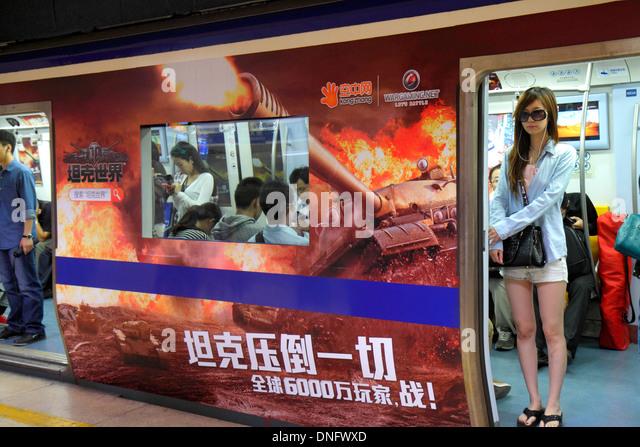 Beijing China Xuanwumen Subway Station public transportation passenger rider Asian man Line 4 platform cabin Asian - Stock Image