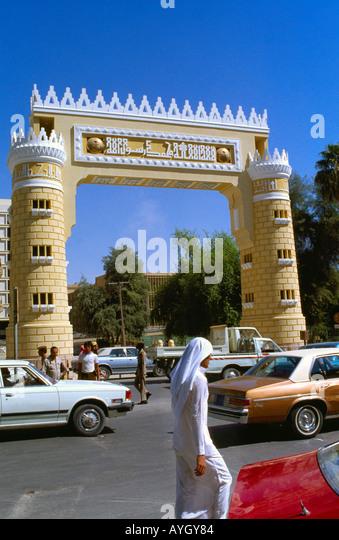 Riyadh Saudi Arabia Tumari Gate - Stock Image