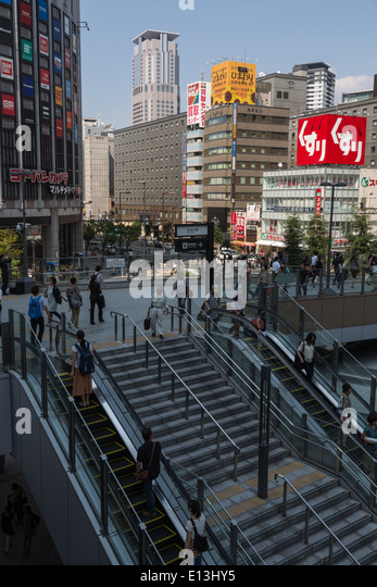 Osaka Railway Station - Stock Image