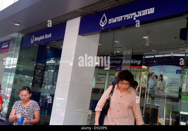 exchange in bangkok thailand While arriving at suvarnabhumi airport bangkok, after you clear visa  you will  certainly get some extra thai baht in exchange for your money.