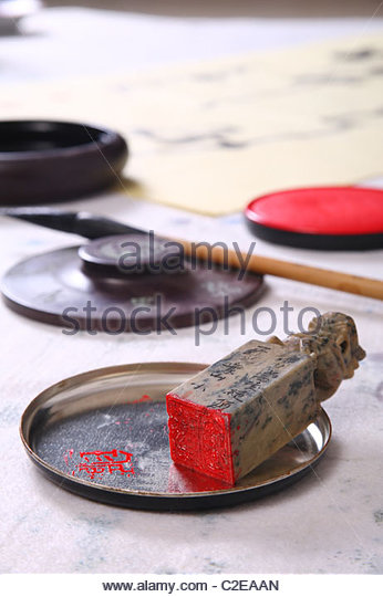Materials for painting - Stock Image