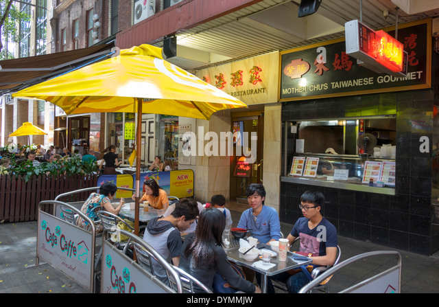 Sydney Australia NSW New South Wales Haymarket Chinatown Dixon Street Mother Chu's Taiwanese Gourmet restaurant - Stock Image