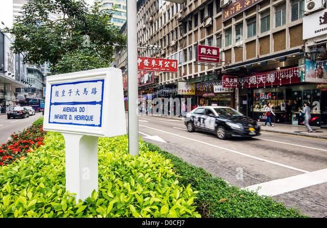 Central street in Macau, China - Stock Image