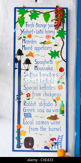 Geek taverna menu board, Vourliotes, Samos, Aegean Islands, Greece - Stock Image