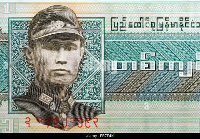 Detail from a Burmese 1972  banknote showing General Aung San (1915-47: Burmese nationalist leader, was instrumental - Stock-Bilder