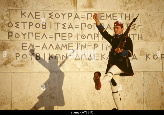 National Guard Parliament Syndagma Square Athens Greece - Stock Image