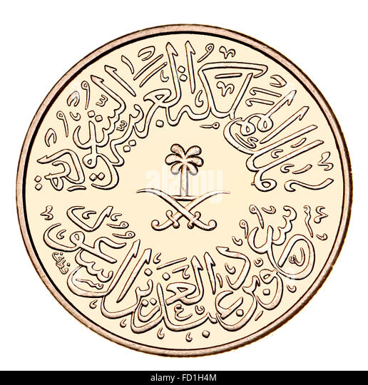 4 Ghirsh / Qirsh Coin of Saudi Arabia showing Arabic writing and symbols, palm tree and crossed swords (cupro-nickel - Stock Image