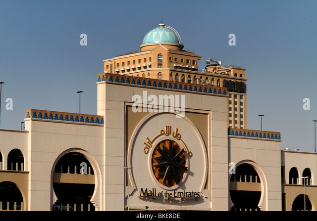 Facade of Mall of Emirates, shopping mall , Dubai, - Stock Image