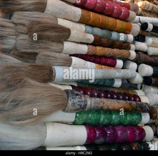 Chinese Brushes Stock Photos Chinese Brushes Stock