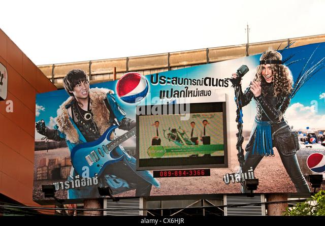Pepsi center clothing store