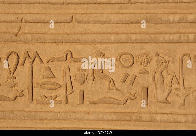Egypt Kom Ombo temple wall hieroglyphic symbols  figures reliefs people animals - Stock Image