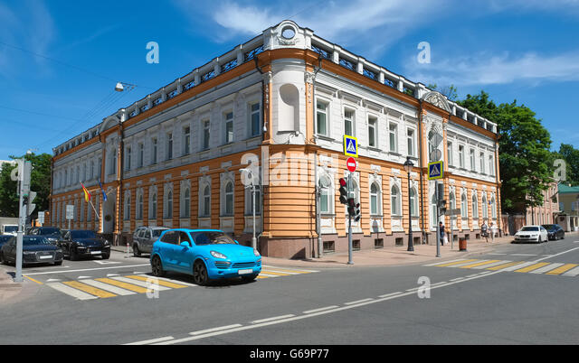 The embassy of the russian And have