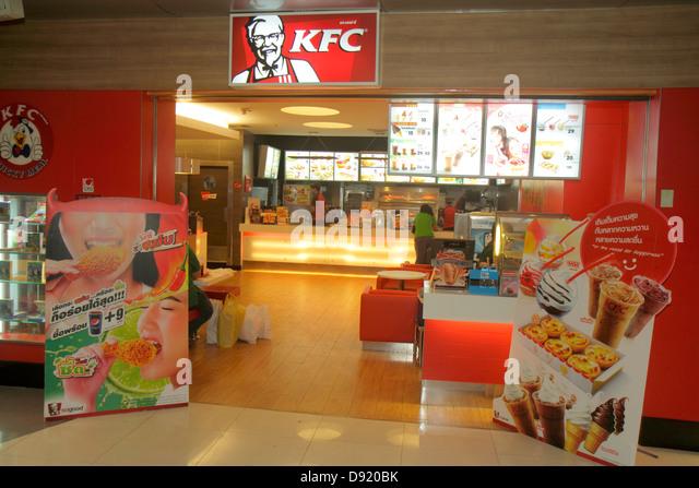 Bangkok Thailand Pathum Wan Rama 1 Road MBK Center centre complex mall shopping restaurant KFC fast food front entrance - Stock Image