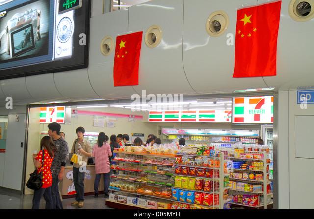China Shanghai Huangpu District Metro People's Square Station subway public transportation Asian man woman Line - Stock Image