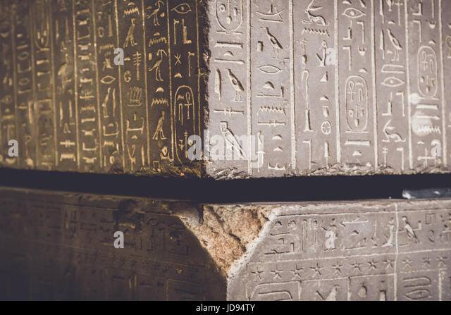 Ancient Egyptian Mummy Stock Photos & Ancient Egyptian ...