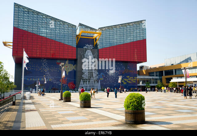 Osaka Aquarium (Kaiyukan) - outside view. - Stock Image