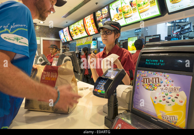 Sydney Australia NSW New South Wales CBD Central Business District Circular Quay McDonald's restaurant fast - Stock Image