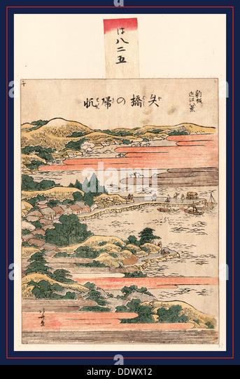 Yabase no kihan Returning sails at Yabase. Katsushika, Hokusai 1760-1849, [between 1804 and 1810], 1 print : woodcut, - Stock Image