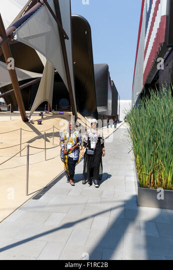 Milan, Italy, 12 August 2015: Detail of the Kuwait pavilion at the exhibition Expo 2015 Italy. - Stock-Bilder