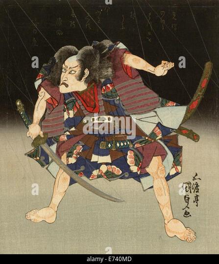 Actor Ichikawa Danjûrô VII in the role of Soga no Goro Tokimune Kunisada (I) Utagawa Umenoya Tsuruko, - Stock-Bilder