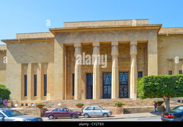 The National Museum of Beirut, Lebanon, Middle East - Stock Image