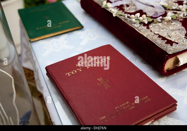 Orthodox Wedding Stock Photos Amp Orthodox Wedding Stock Images