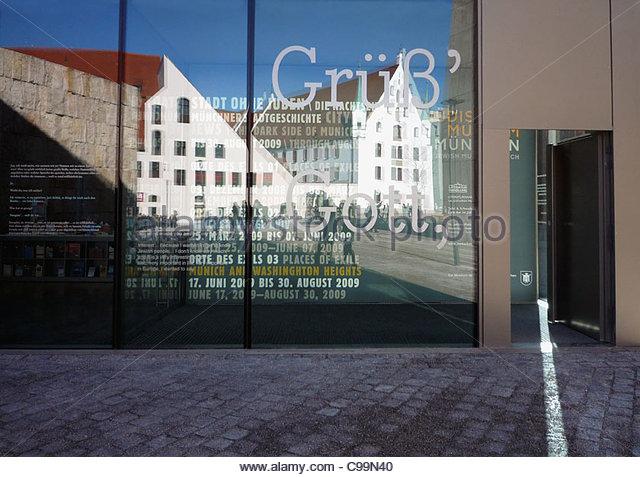 Munich Jdisches museum Gru God - Stock-Bilder