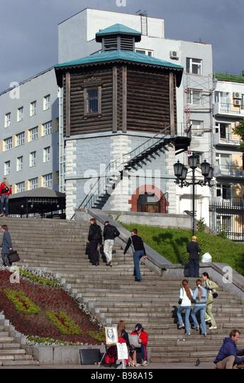 Historical Square Yekaterinburg - Stock Image