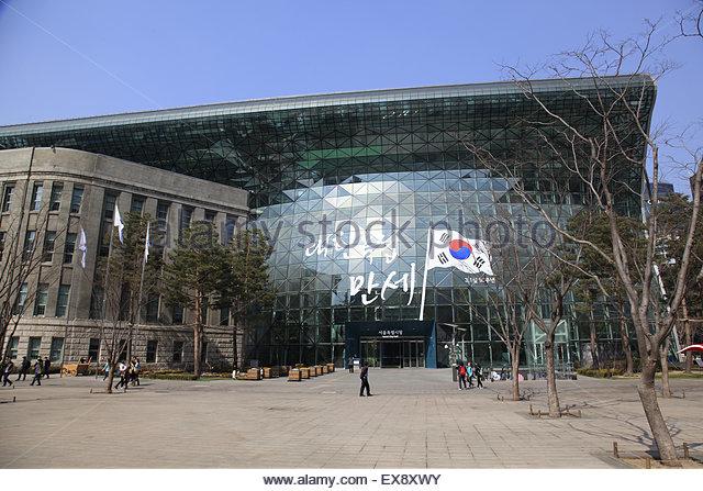 South Korea, Seoul, Exterior of Seoul city hall. - Stock Image