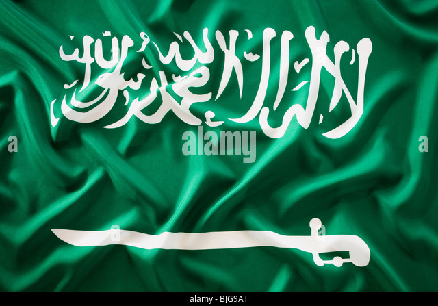 saudi arabian flag - Stock Image