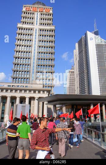 China Shanghai Pudong Lujiazui Financial District Lujiazui East Road Lujiazui Pedestrian Bridge view from China - Stock Image