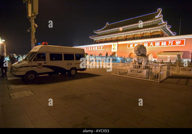 Forbidden City Top View Stock Photos Amp Forbidden City Top