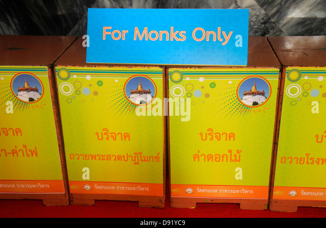 Bangkok Thailand Pom Prap Sattru Phai Wat Saket Ratcha Wora Maha Wihan Buddhist temple monks only inside interior - Stock Image