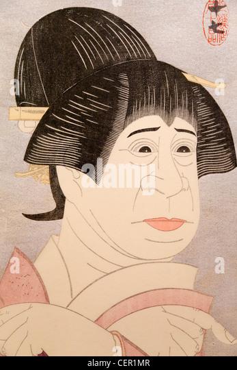 Kokei woodblock print of Kabuki actor Nakamura Tomijuro - the Ashmolean Museum, Oxford - Stock Image