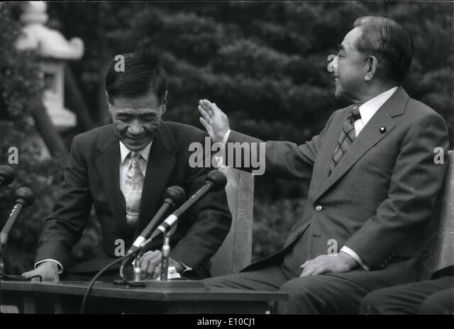 Apr. 04, 1972 - Prime Minister Sato Meets Japan's ''Hold-Out'' Soldier: Prime Minister Elsako - Stock Image