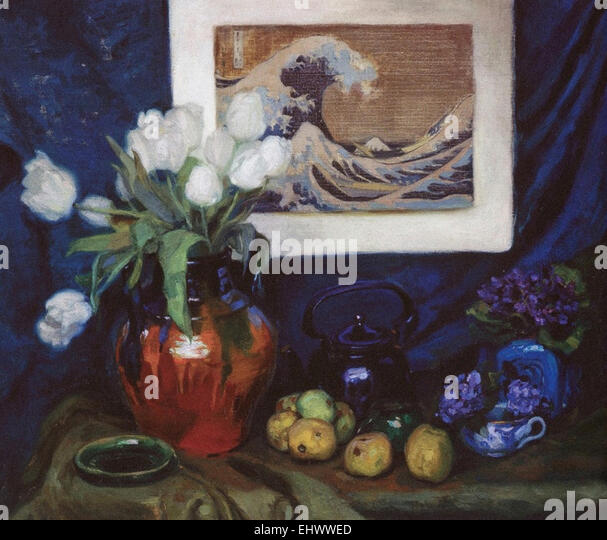 Diego Rivera  Still Life With Japanese Print - Stock Image