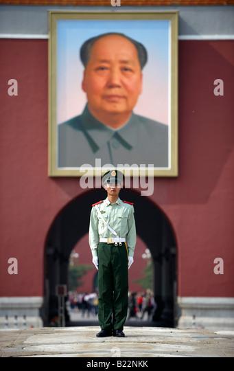 Portrait Of Chairman Mao Forbidden City Beijing China - Stock Image